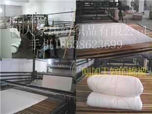 棉花被子批发,家纺厂家,家纺批发,床上用品批发,棉花被褥批发,郑州家纺批发,河南家纺批发,