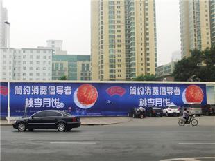 桃李月饼广告