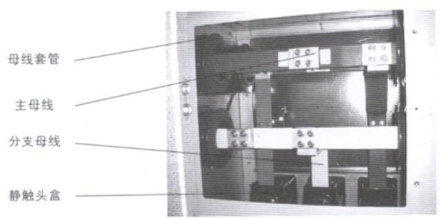 10kv高压开关柜结构图
