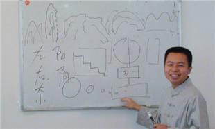 高中华老师培训
