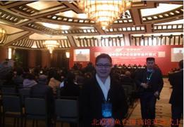北京钓鱼台,三迅网络董事长