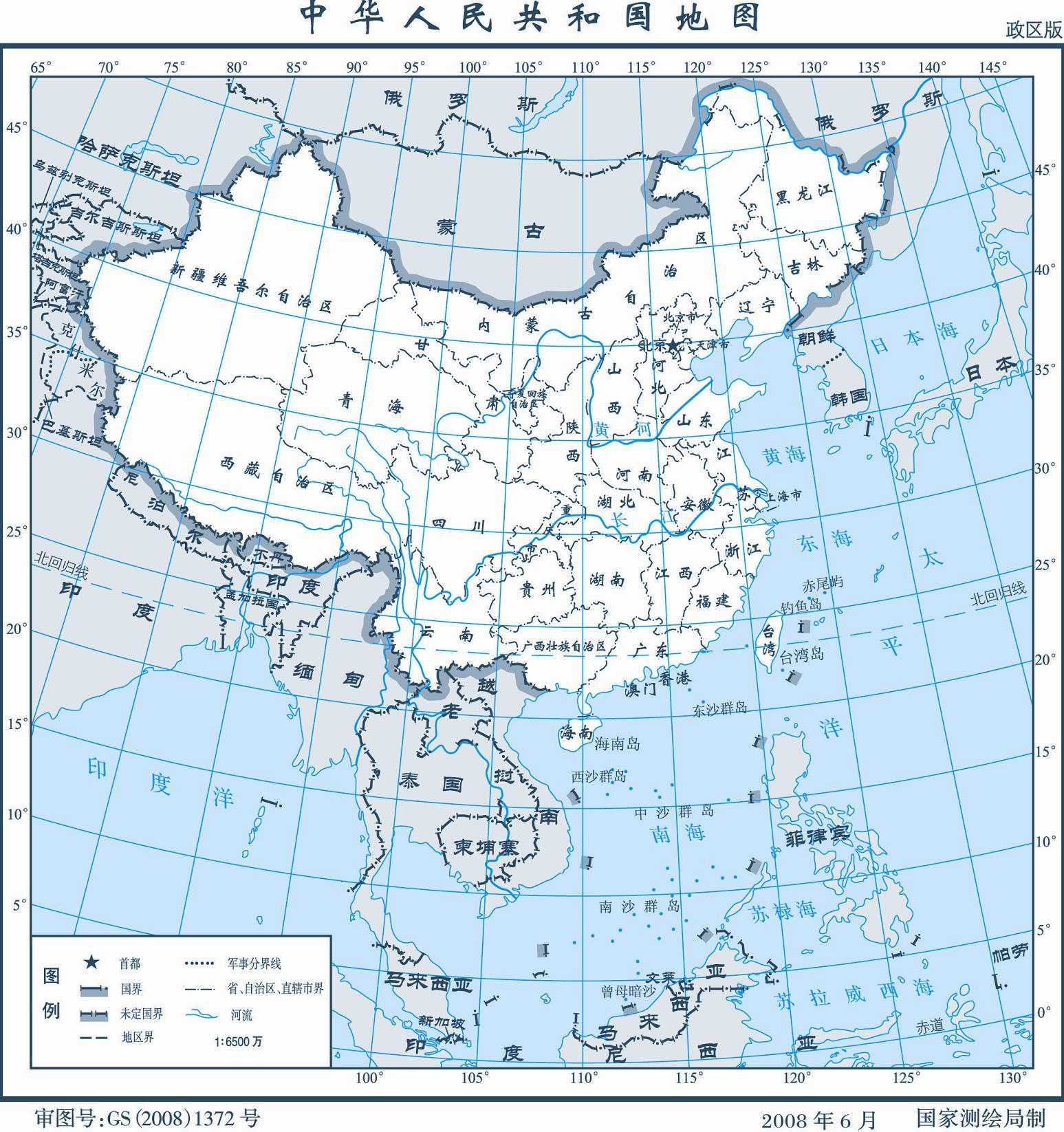 贵州省罗甸县地图