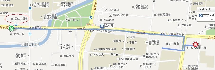 郑州点点梦想城地址