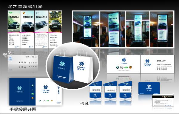 9周年异形拱门 关键字:郑州4s店广告|专业4s店物料郑州活动策划