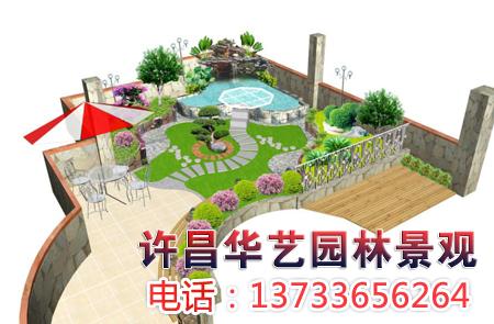 华艺园林景观