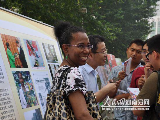 群众文化艺术节
