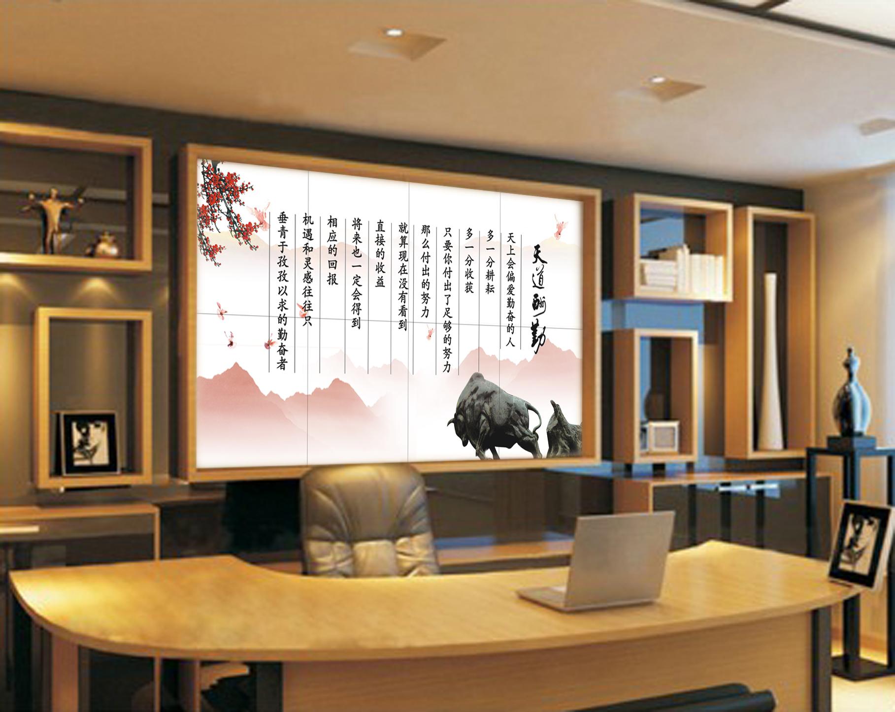 办公室背景墙图片
