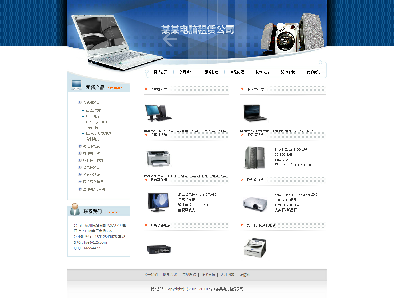 万博manbetⅹ官网
