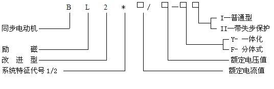 降压式无功补偿装置接线图