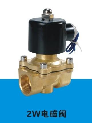2w水用电磁阀工作原理
