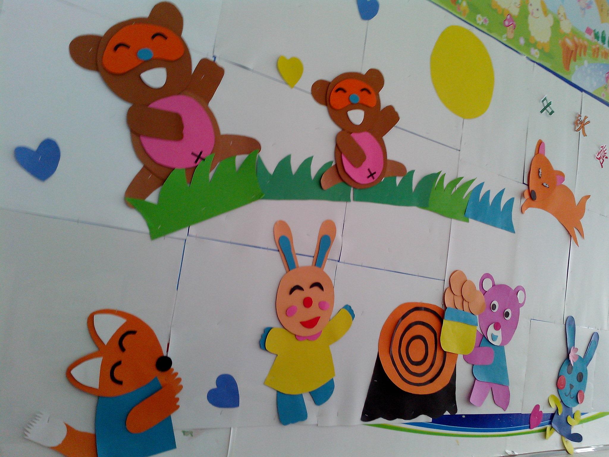 主题墙第二期《我爱幼儿园》