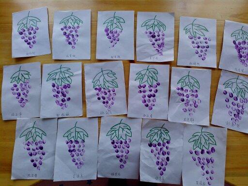 幼儿园葡萄水粉画
