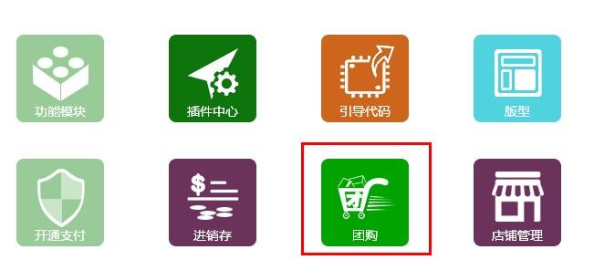 logo 标识 标志 设计 矢量 矢量图 素材 图标 651_285
