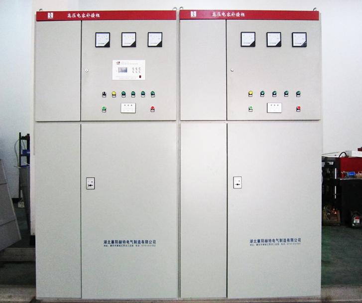 高压电容补偿柜