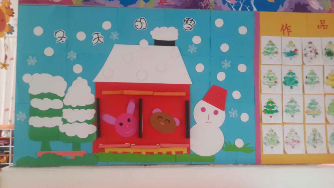 主题墙《冬天的雪》_宜春行政中心幼儿园