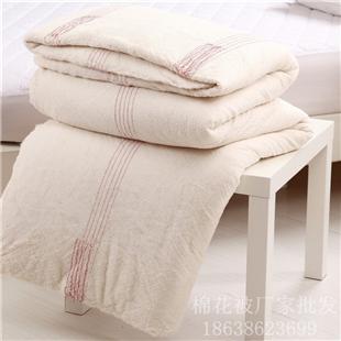 郑州棉被批发,郑州纯棉被批发,郑州纯棉花被批发,棉花被生产厂家