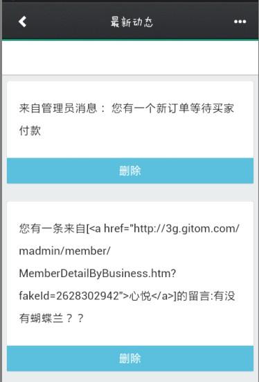 万博manbetx官网网页