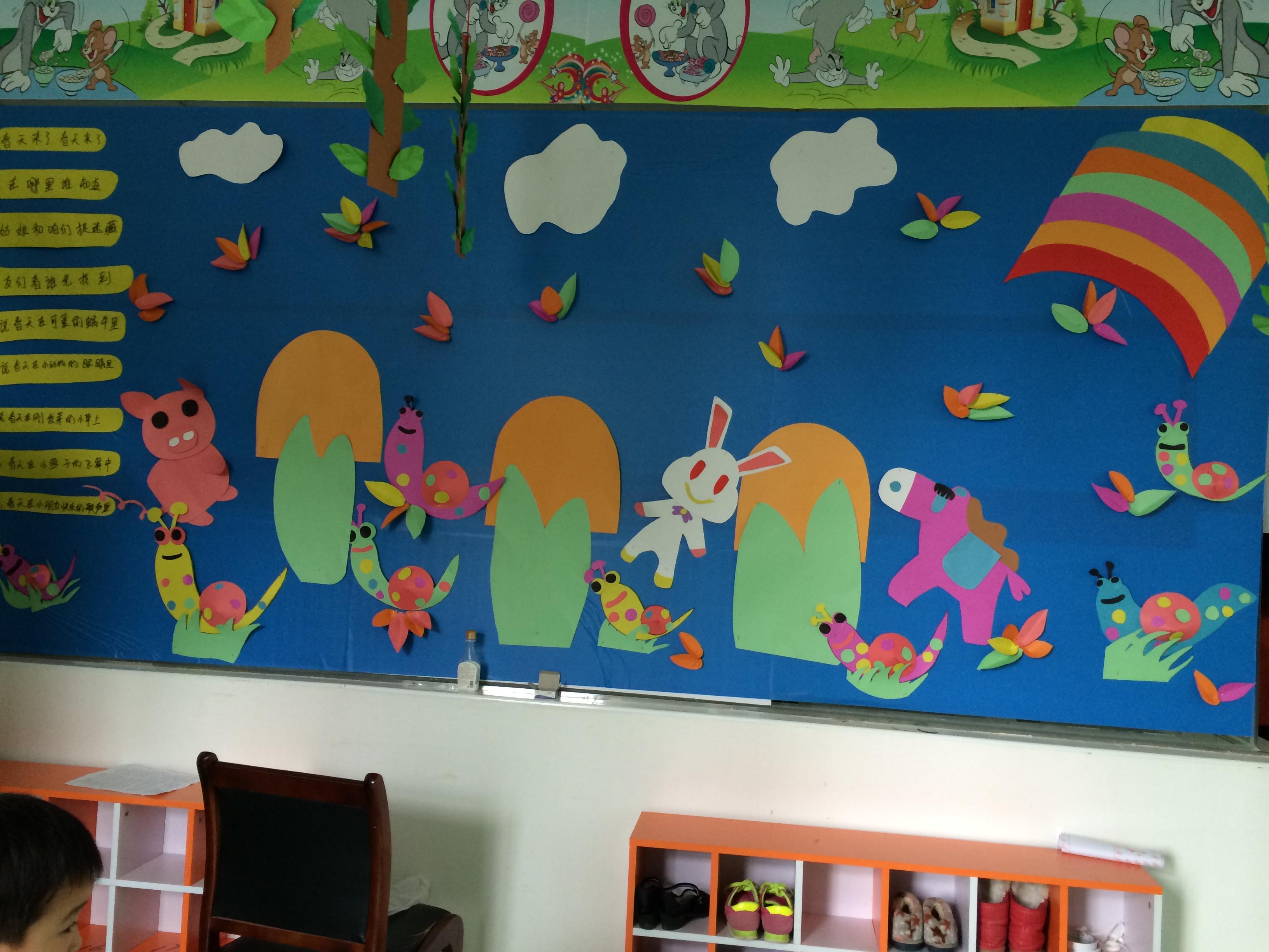 春天的主题墙!_宜春行政中心幼儿园