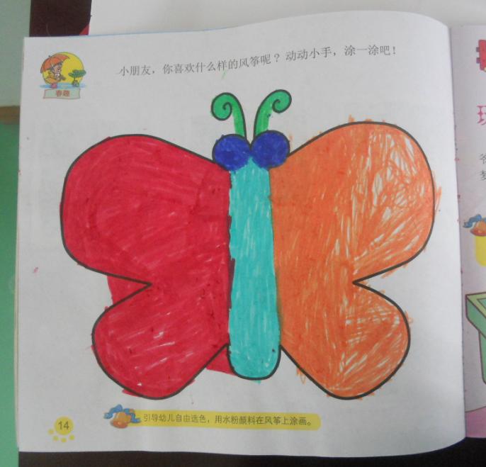 画蝴蝶风筝_宜春行政中心幼儿园