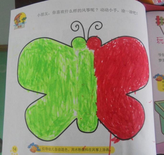 5蝴蝶拖鞋的编法大全