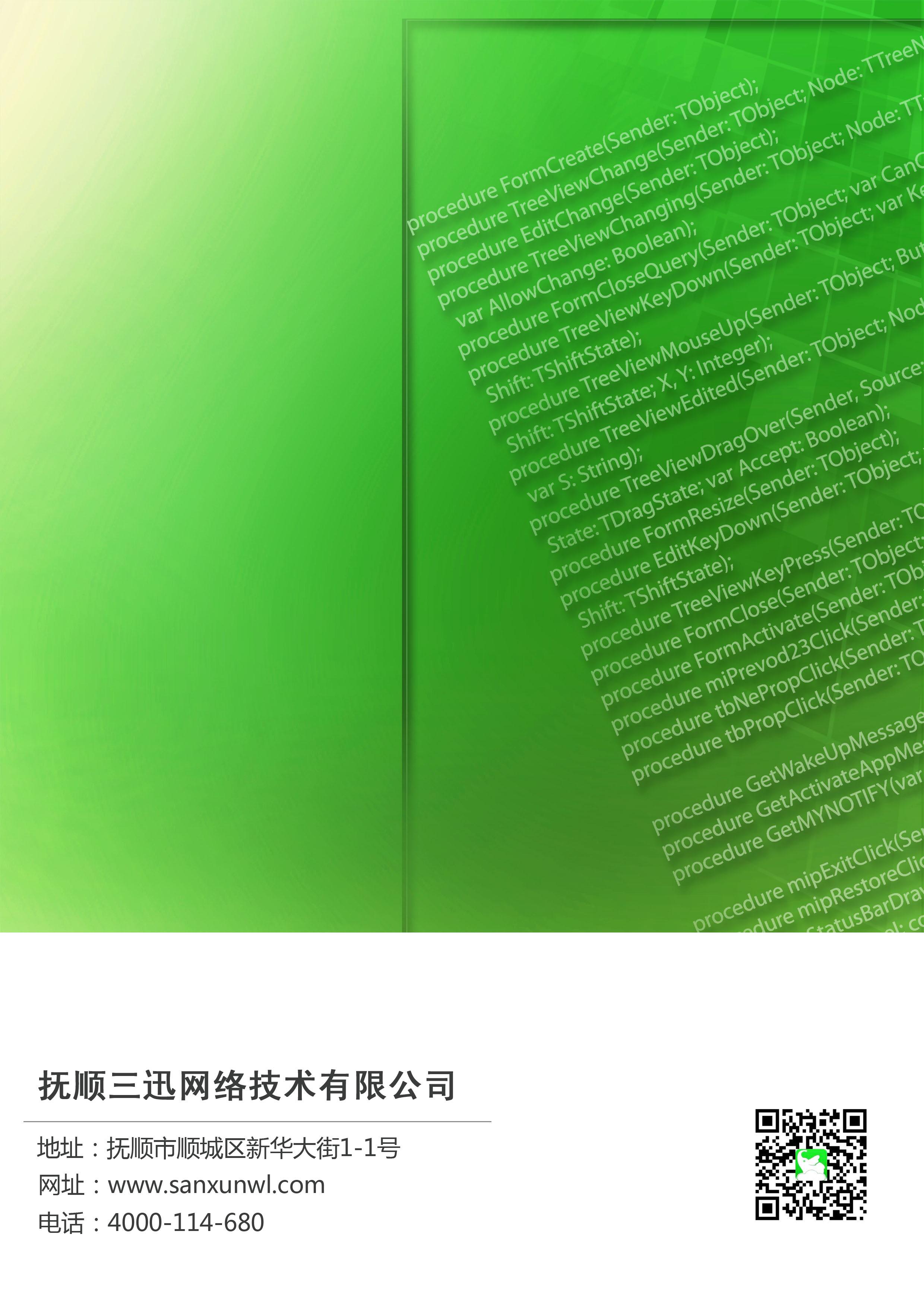 龙虎赌博平台6615
