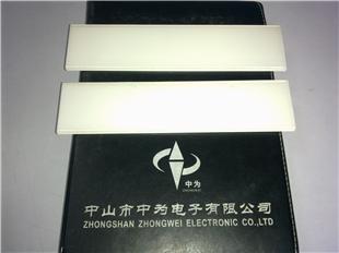 台灯导光板