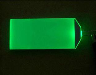 LED背光源,背光源,导光板,LED导光板