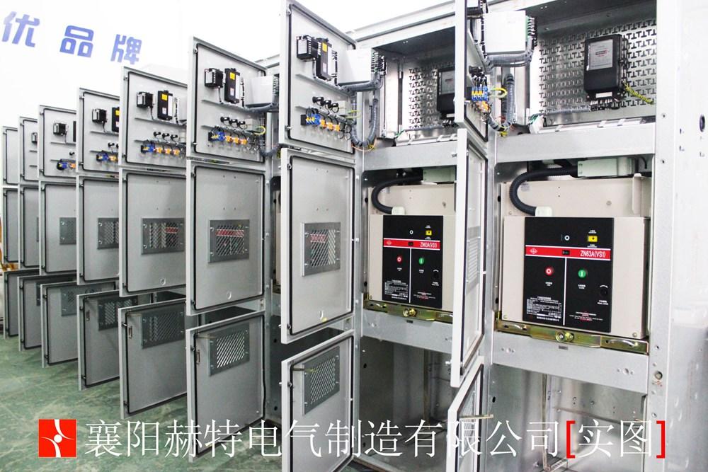 开关柜怎样分类?_高压电容补偿柜