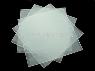 平板灯导光板丨面板导光板丨导光板厂家丨中山周边导光板厂家