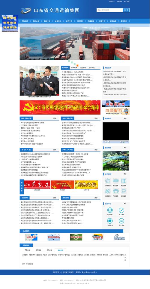 万博manbetx官网3.0