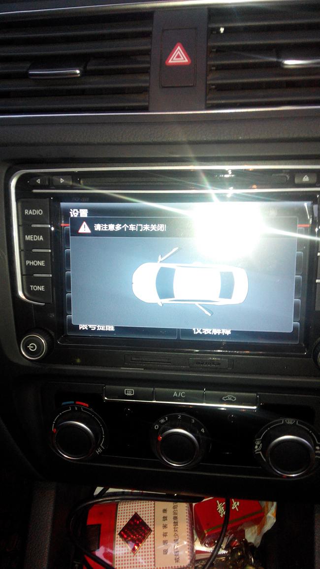 新速腾安装大众原厂导航---航胜g3_郑州航盛汽车导航