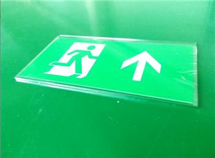 消防应急灯led导光板,绿油导光板
