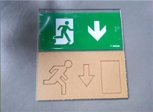 安全出口激光雕刻导光板