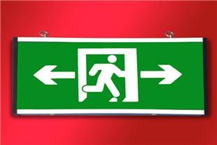 指示牌出口导光板背光源
