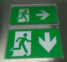 导光板标志牌