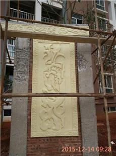 宣威定制-砂巖浮雕
