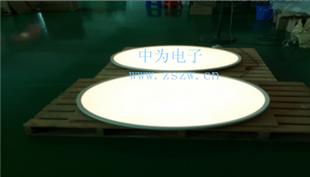 大尺寸圆形吊灯导光板