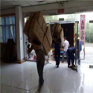 郑州搬家|郑州搬家公司|首选•好日子搬家公司电话0371-88889607|郑州搬家公司哪家好