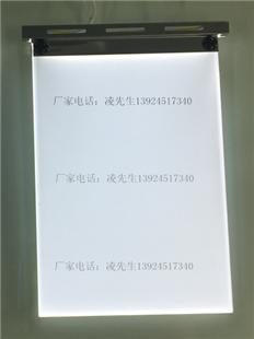 冷冻室电冰箱LED导光板,冰箱冷藏室LED导光板,电冰箱LED背光源