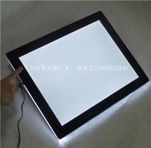 复写板LED导光板,拷贝台LED背光源,手写板LED背光源