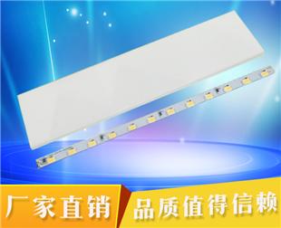 台灯LED导光板,侧光式台灯导光板,背光源 LED背光源 导光板 LED导光板
