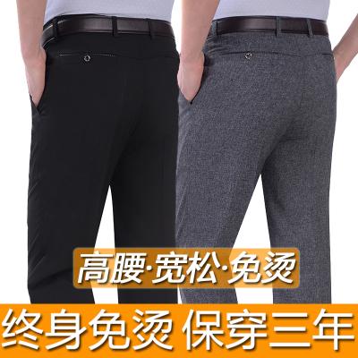 天天特价中年男士休闲裤西裤