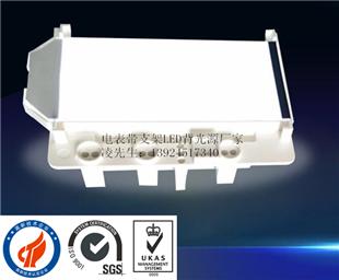 电表支架LED背光源