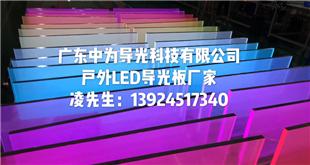 定制亮化工程导光板 户外景观专用三菱板纳米 激光打点导光板