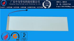 背光源,导光板,LED背光源,LED面光源,广东中为,中山背光源, LED导光板,灯箱导光板,广告灯