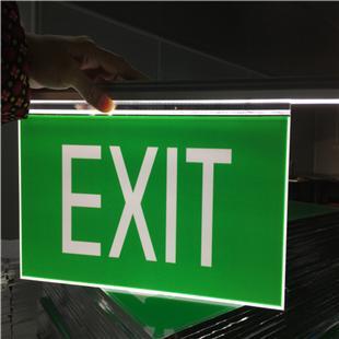 led导光板丨亚克力标志牌丨消防指示标志牌导光板丨丝印指示牌厂家