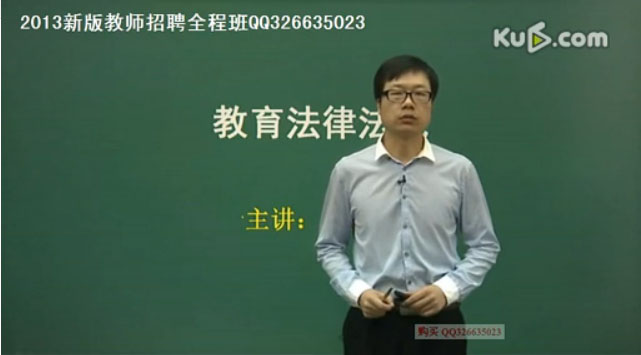 2013年温州市直属学校教师招聘面试辅导课程安排
