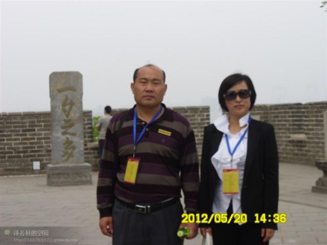 高近峰和国际易经堪舆协会常务理事白云在北戴河