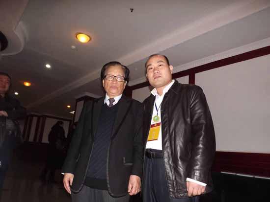 高近峰老师与国际易经堪舆协会总顾问李燕杰合影