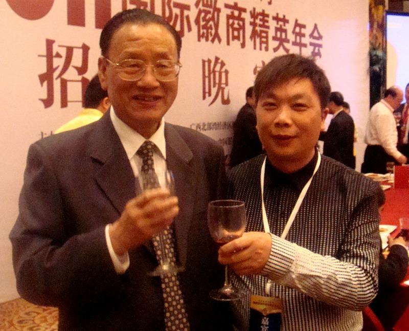 原安徽省委常委副书记,安徽省人大常委会主任孟富林亲切会见公司董事长方义华先生